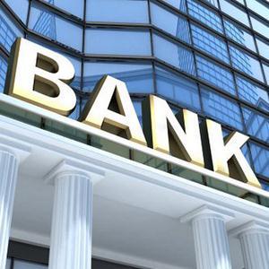 Банки Бежты