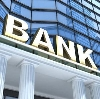 Банки в Бежте